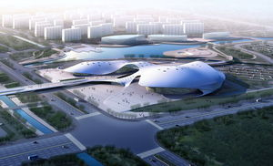 Guangzhou Asian Games Village